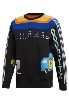 Sweat-shirt adidas UA Sons Knit Tops(115547288)
