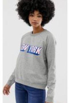 mByM - Sweatshirt mit Slogan - Grau(83157637)