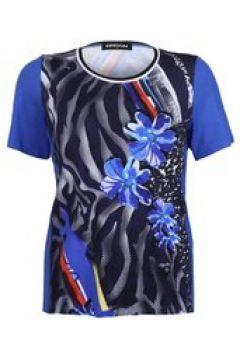T-Shirt mit Blumenmuster seeyou royal(115851307)