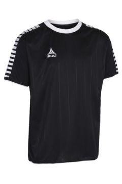 T-shirt Select Maillot Argentina(115496517)