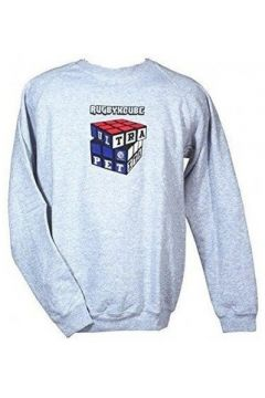 Sweat-shirt enfant Ultra Petita Sweat - Rugbyx cube - Ultra Pe(115399126)