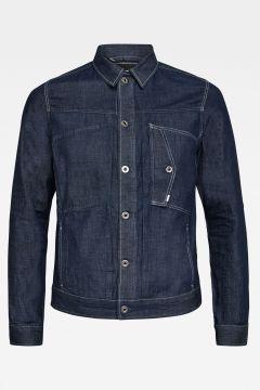 Scutar Slim Jacket Bartack(116923464)
