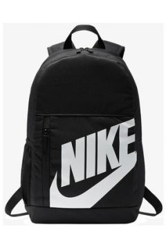 Sac à dos Nike Y Elemental Backpack(101649478)