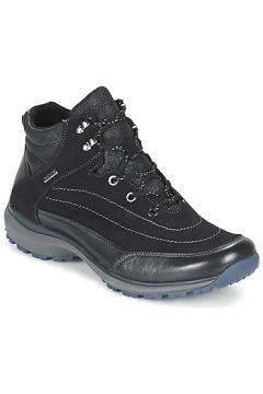 Boots Romika Gabriele 19(115387010)