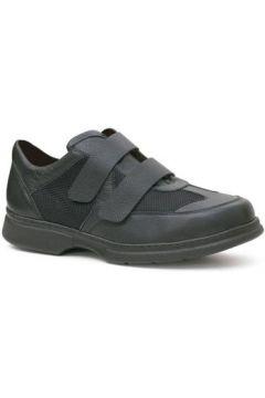 Chaussures Calzamedi deux chaussures pied diabétique(98734157)
