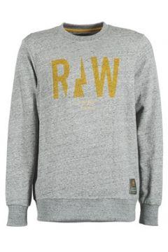 Sweat-shirt G-Star Raw RIGHTREGE R SW L/S(115449571)