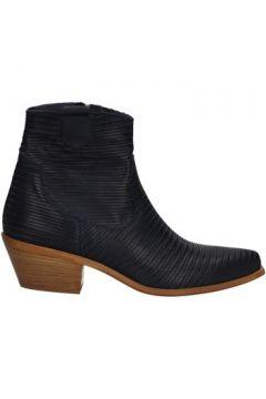 Boots Cube 200V(98502512)