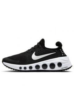 Nike CruzrOne Unisex Ayakkabı(111010848)