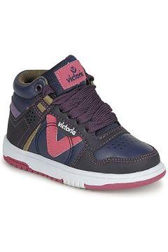 Chaussures enfant Victoria 12417(115457403)