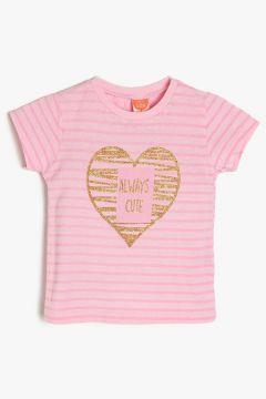 Koton T-Shirt(113977993)