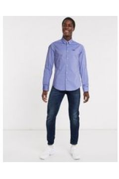 BOSS Athelisure - Biado - Camicia a maniche lunghe-Blu(127297360)