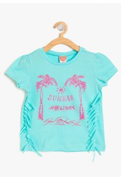 Koton T-Shirt(113964585)