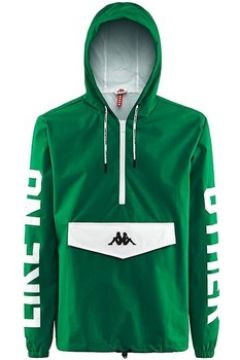 Blouson Kappa AUTHENTIC BASPAR GIACCHETTINO VERDE(115511997)