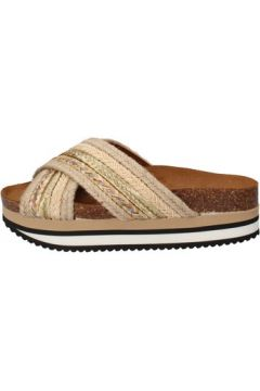 Claquettes 5 Pro Ject sandales beige textile or AC586(115393613)
