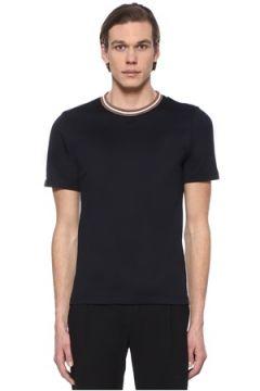 Eleventy Erkek Lacivert Yakası Bej Ribanalı Basic T-shirt L EU(108810071)