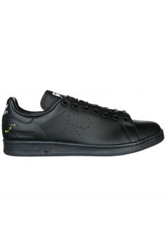 Men's shoes leather trainers sneakers stan smith(118072107)