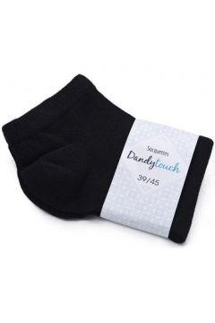 Chaussettes Dandytouch Socquettes coton(127981300)
