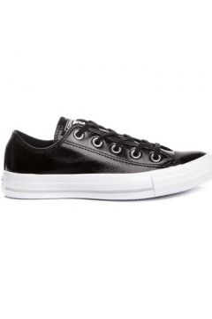 Chaussures Converse Chuck Taylor All Star Crinkled Patent Leather(98480128)