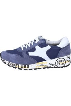 Chaussures Bruno Verri sneakers daim(98498084)