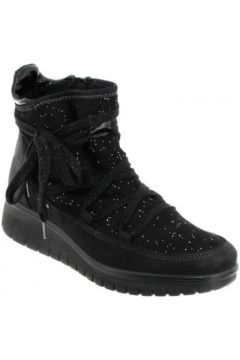 Boots Romika Varese n20(115583805)
