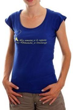 T-shirt Ultra Petita Tee-shirt - Femme de joueur -(115468802)