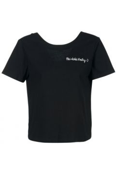 T-shirt Moony Mood GORDY(115388027)