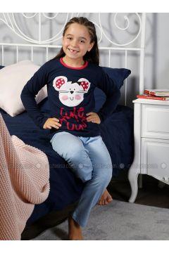 Navy Blue - Crew neck - Multi - Kids Pijamas - Elitol(110329426)