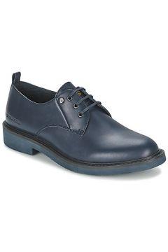 Chaussures G-Star Raw MORTON(115449043)