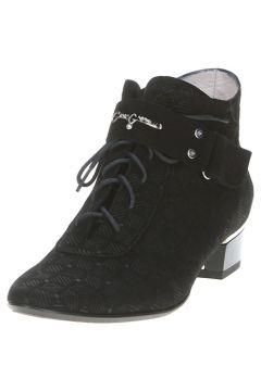 Ботинки Giada Gabrielli(110361244)