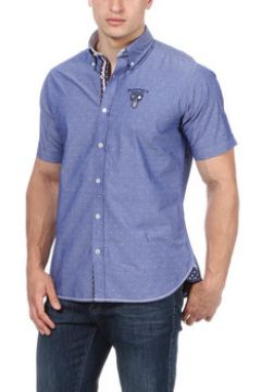 Chemise Ruckfield Chemise bleu We are Rugby(115484523)