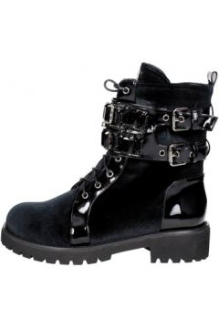 Boots Braccialini 4116-20(127972875)