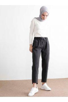 Pantalon İnşirah Anthracite(108580355)