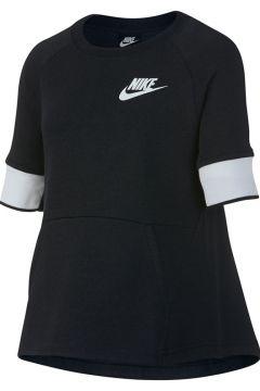 Nike Sweatshırt(113968460)