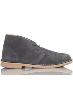 Chaussures Arantxa Safari botte en cuir e de AR(127858852)