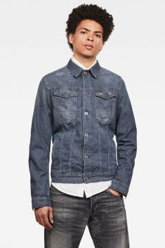 G-Star RAW Men Arc 3D Slim Jacket Grey(117927200)