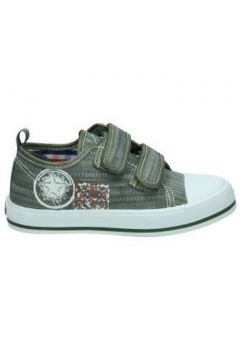 Chaussures enfant Katini KFY12598(115524112)