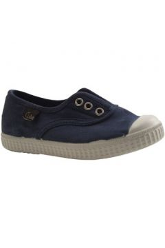 Chaussures Aster MILEY(88712350)