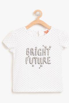 Koton T-Shirt(113959024)