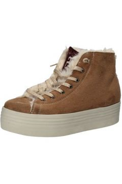 Baskets 2 Stars sneakers marron daim fourrure AE615(88516548)