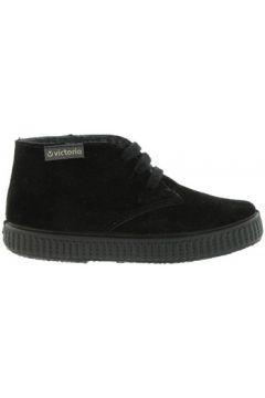 Boots enfant Victoria 106793(115533727)