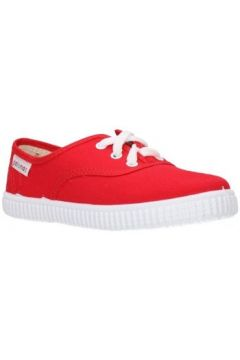 Chaussures enfant Fergar-potomac Potomac 291 Niño Rojo(115607901)