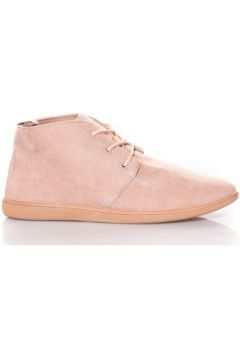 Chaussures Nice Shoes Mocassins Beige(127875169)