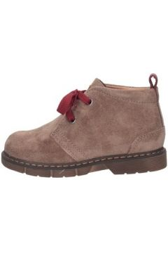 Boots enfant Romagnoli 4172-211 Ankle Enfant beige(127991266)