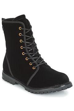 Boots Esprit LANDY VELVET(115401293)