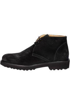 Boots Exton 5445(98726199)